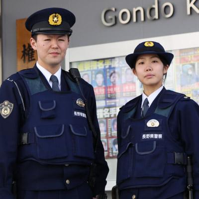 長野県警察採用サイト